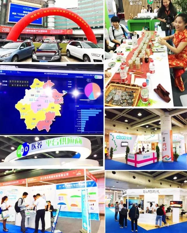 协会成功举办2016浙江省医院bob娱乐技术与产品应用论坛
